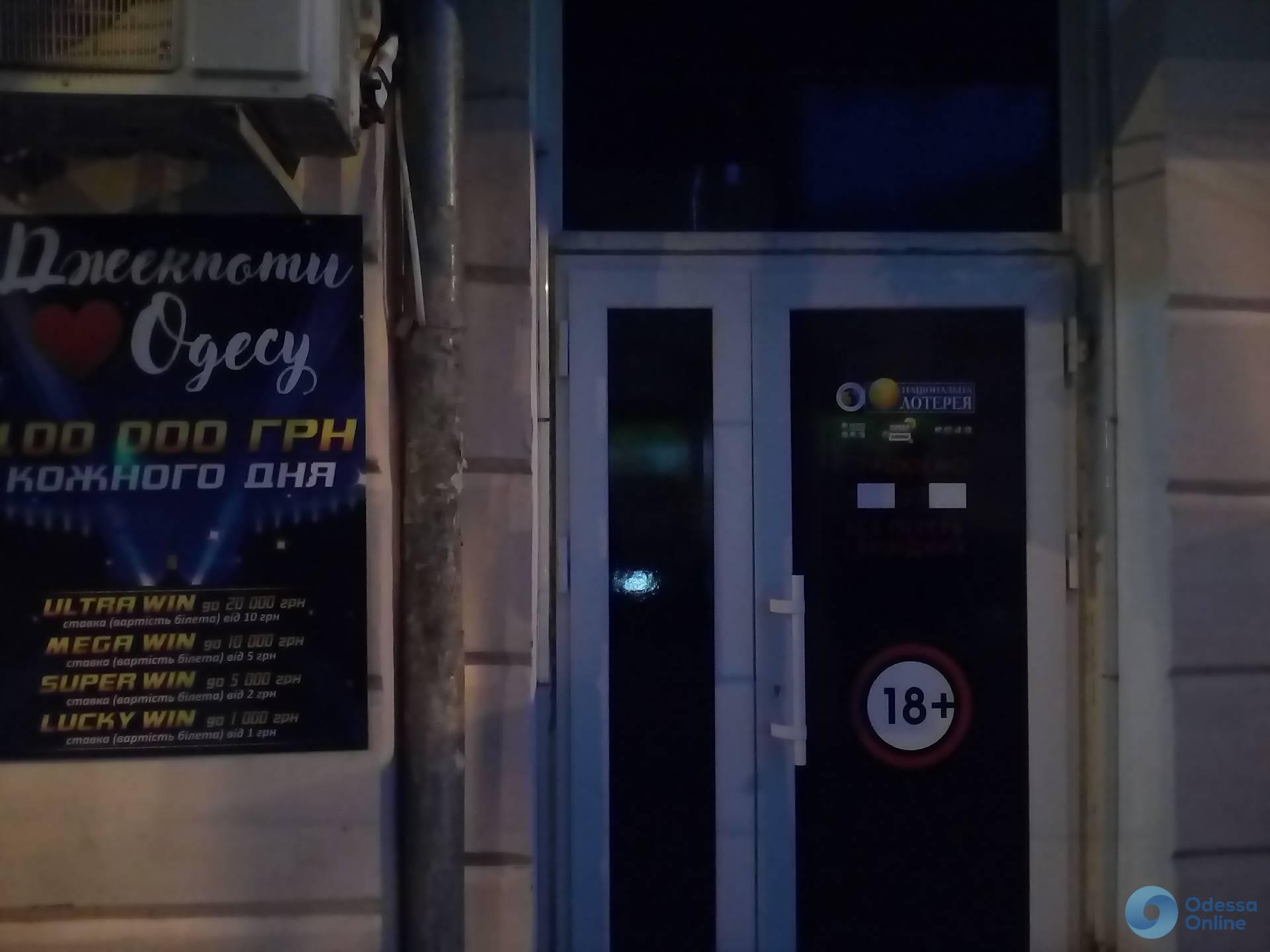 Неизвестные совершили налет на игорные заведения в центре Одессы