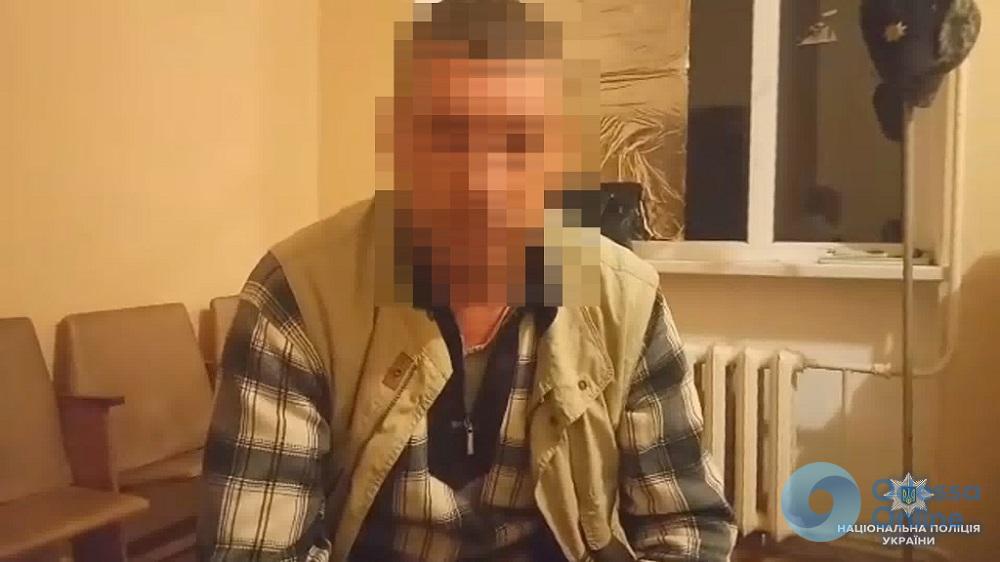 Одесская область: пьяный супруг ударил жену ножом
