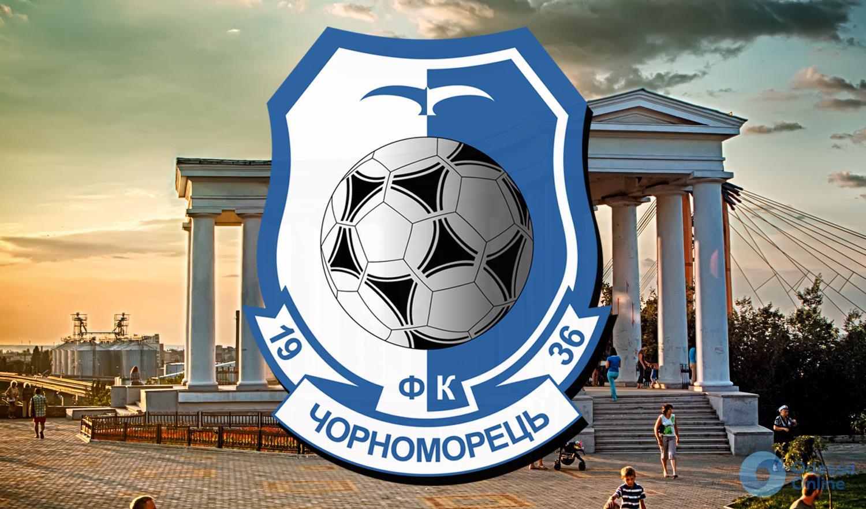 Одесский «Черноморец» проигрывает в Киеве и остается на последнем месте за тур до финиша чемпионата Украины