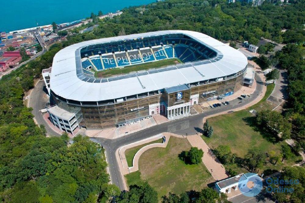 Помещения одесского стадиона «Черноморец» выставлены на продажу