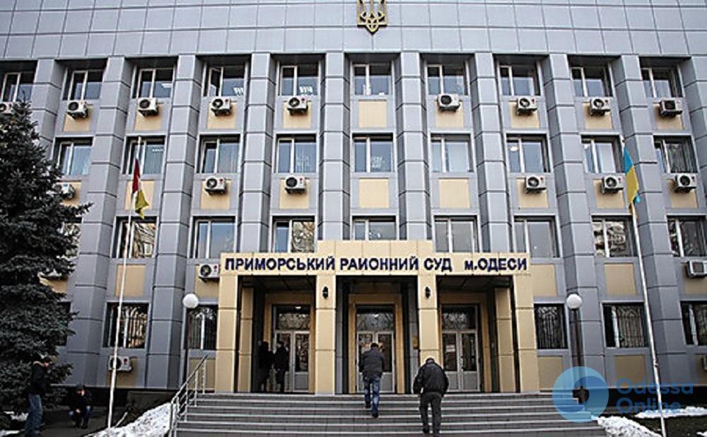 В Одессе арестован подозреваемый в участии в боях за ЛНР