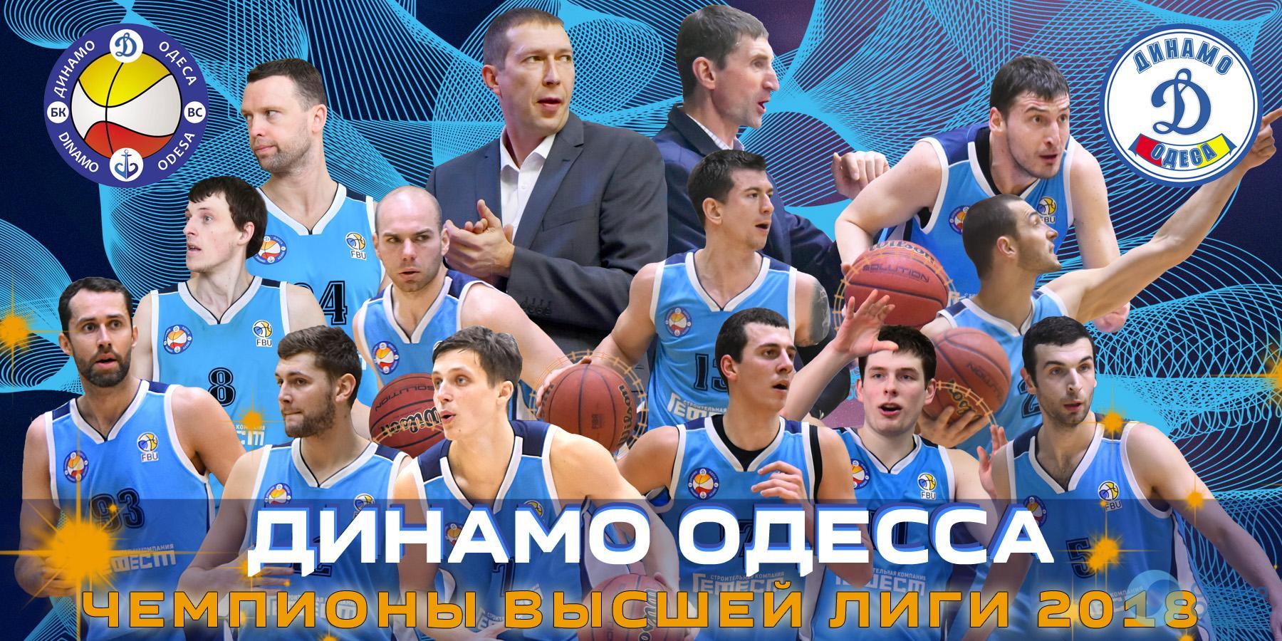 Олег Юшкин подвел итоги выступлений одесских мужских баскетбольных команд в чемпионате Украины