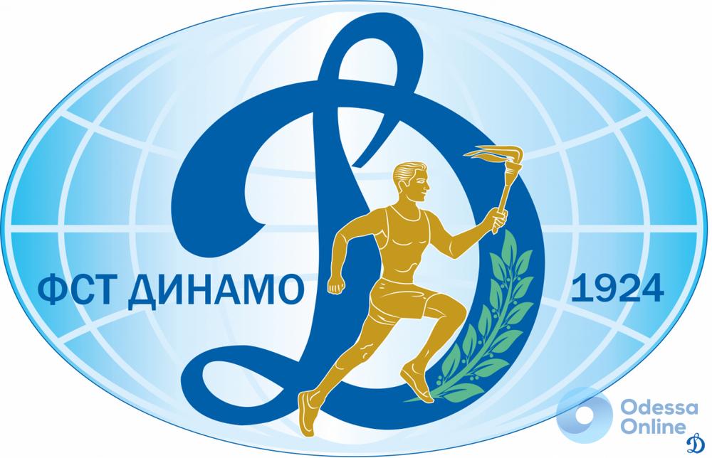 Понять и платить: ФСО «Динамо» просит поддержки у спортивных школ города