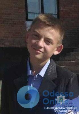 В Одесской области пропал подросток
