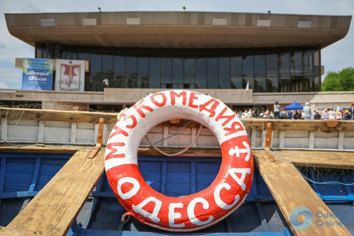 На площади перед театром Музкомедии прошел самый одесский фестиваль