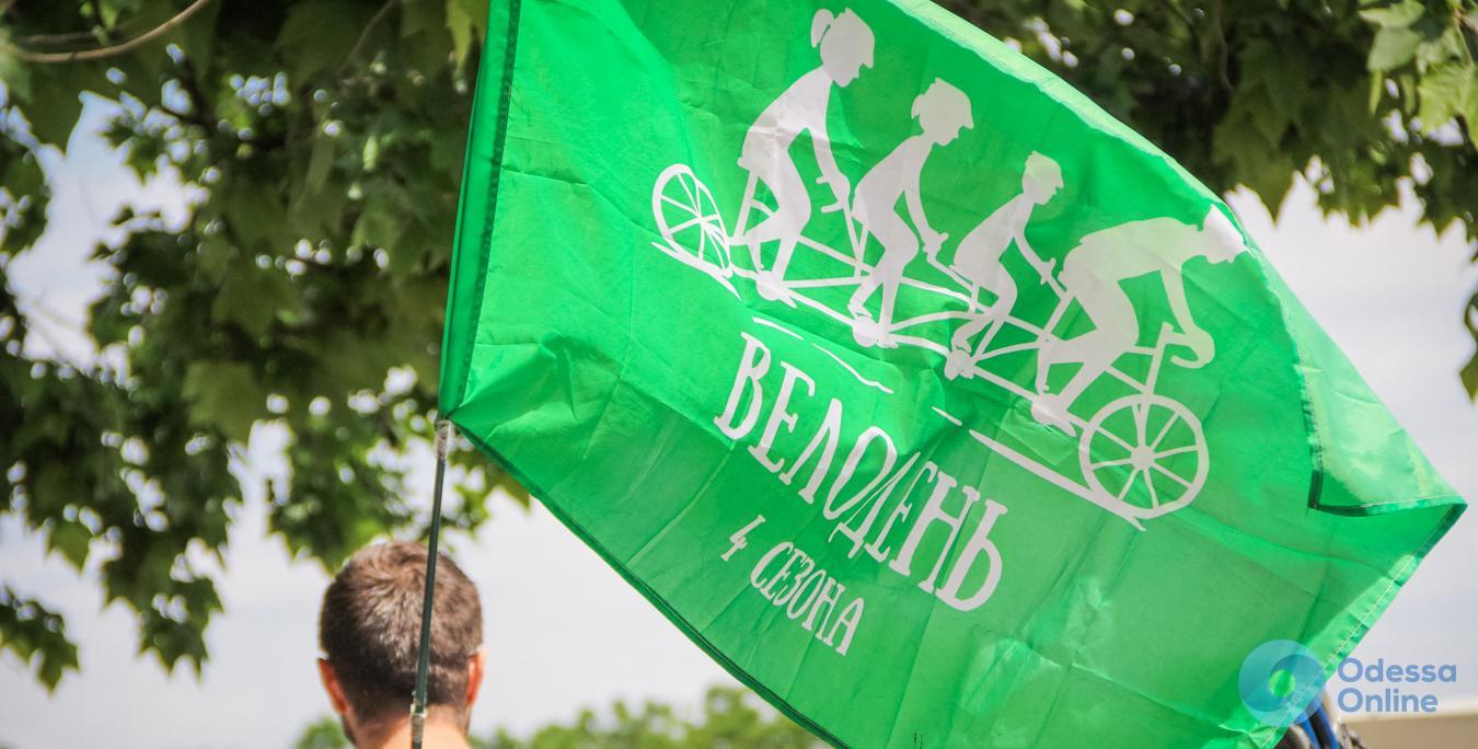 Одесским велосипедистам «улыбнулся далекий ПосКот» (фоторепортаж)