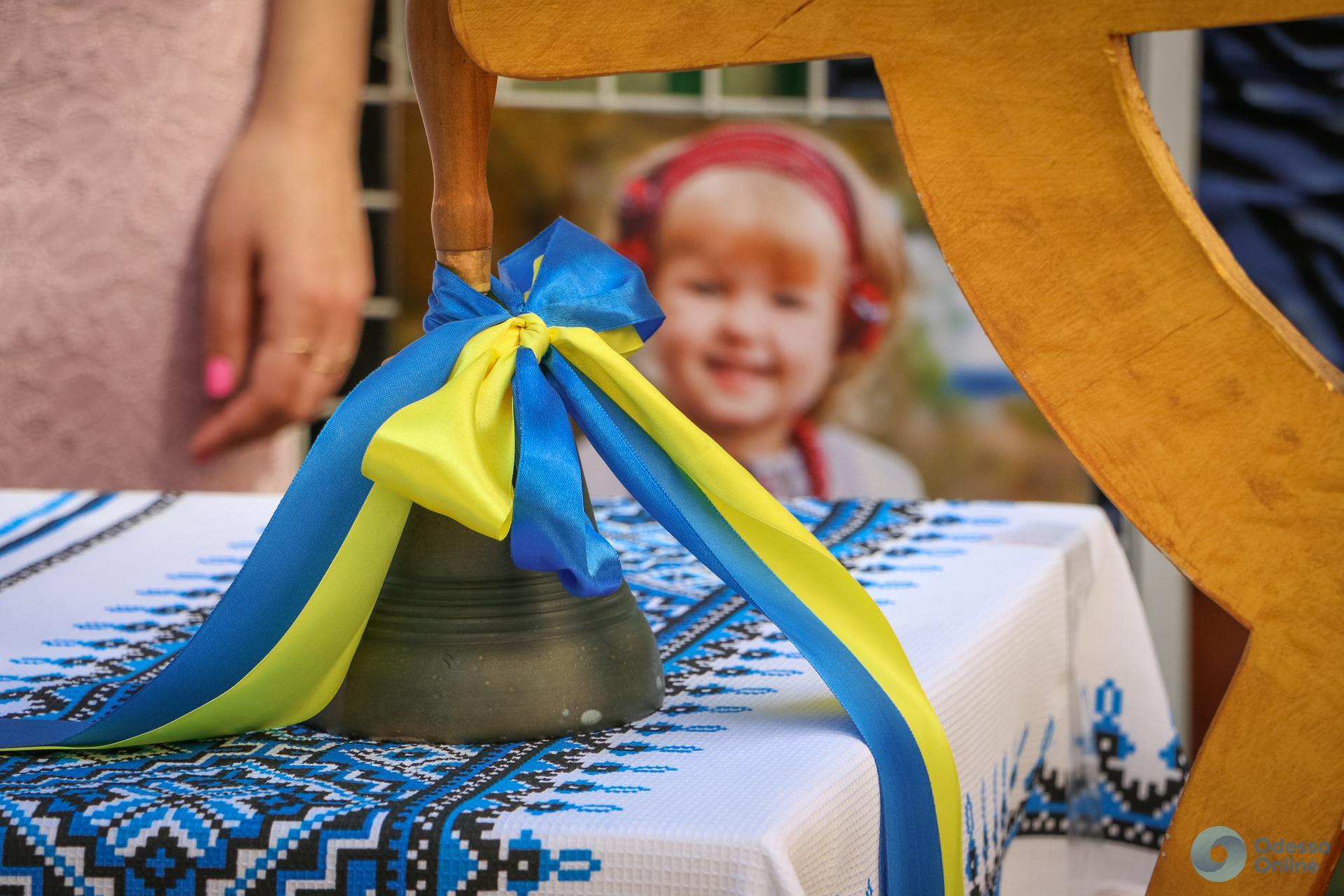 В одесских школах прозвенел последний звонок (фото)