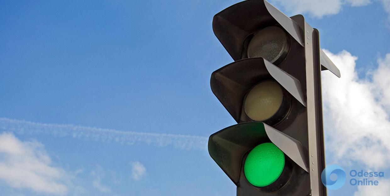 Одесса: на аварийной Кордонной установят дорожные знаки и автономный светофор