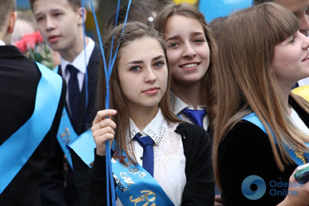 Одесса: на школьных линейках будут дежурить полицейские