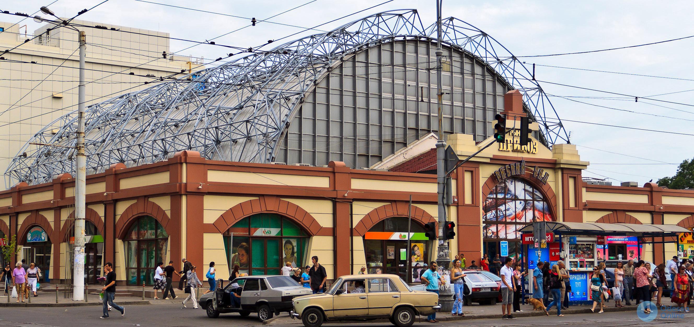 Одесский «Привоз»: «золотая» ежевика и дешевая клубника
