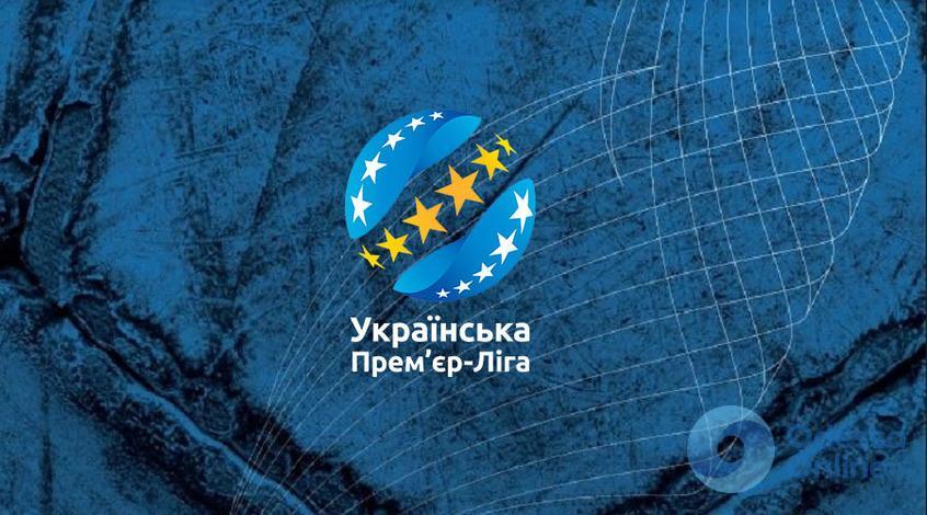 Одесские футболисты завоевали медали украинской Премьер-лиги