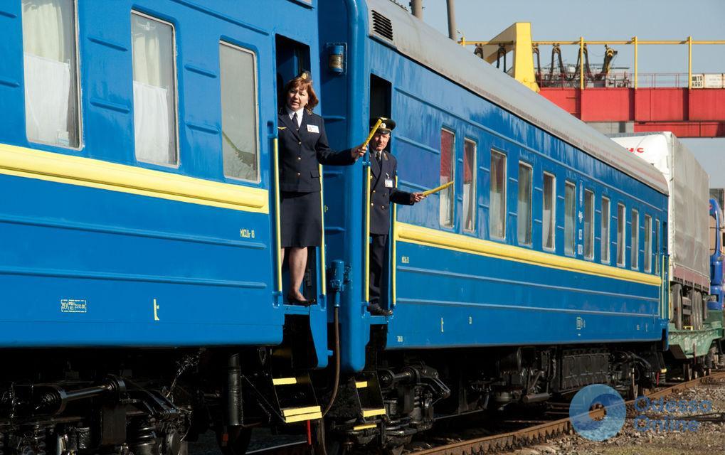 В бюджете Одесской области на льготный проезд предусмотрено 10 миллионов гривен