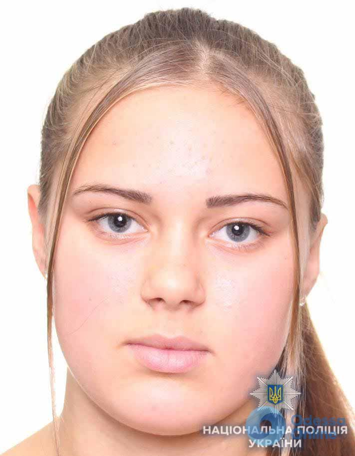 В Одесской области разыскивают сбежавшую 15-летнюю девушку