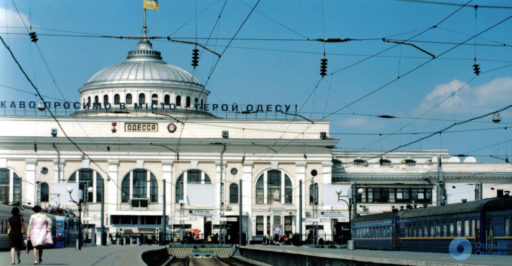 Из Одессы в Аккерман добавили электричку