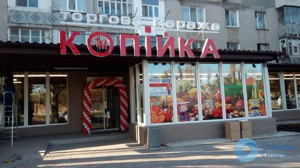 Одесская область: в некоторых супермаркетах известной сети запретили готовить еду