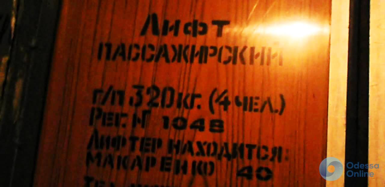 В Одессе заменили и отремонтировали 523 лифта