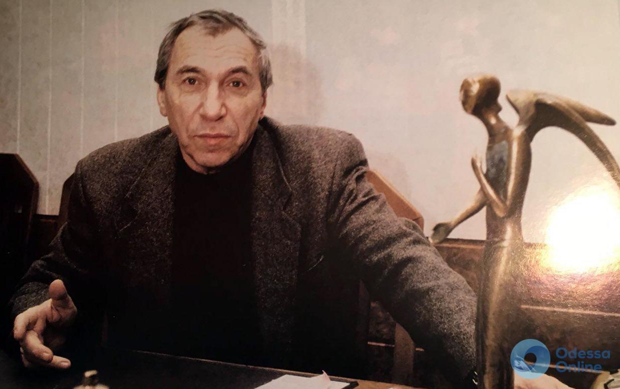 Улицу в центре Одессы планируют назвать в честь Бориса Литвака