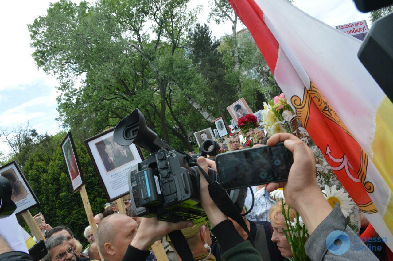 Георгиевские ленты и крики «Слава Путину»: на Аллее Славы задержали уже четырех человек
