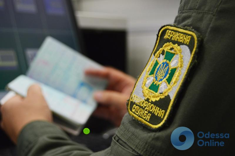 Ехали в Одессу: пограничники не пропустили пророссийски настроенных иностранцев