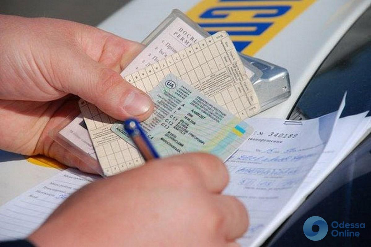 Одесская область: свыше 5 тыс. граждан с начала года впервые получили водительские права