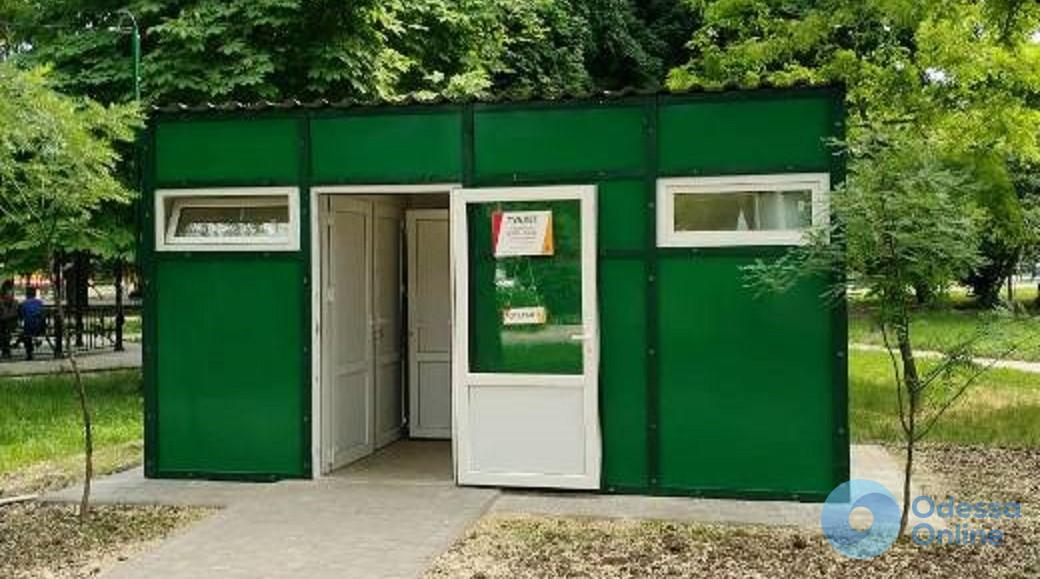 В Одессе устанавливают новые общественные туалеты