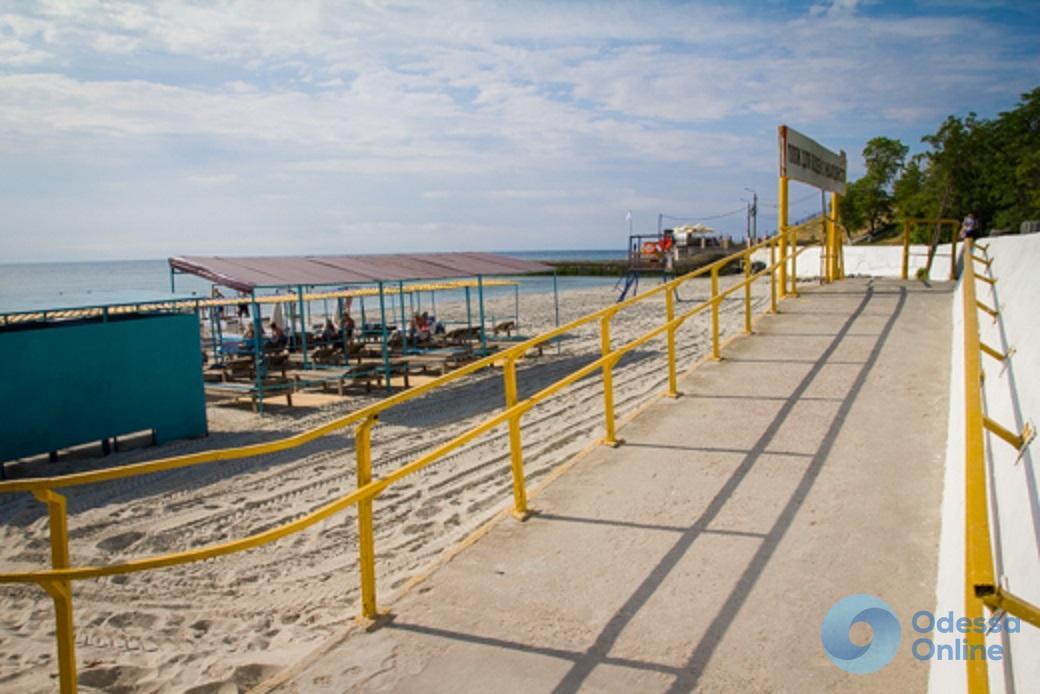 Реконструкция пляжа для инвалидов на Фонтане может начаться осенью