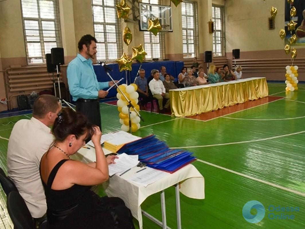 Одесса: в спортивной школе имени Бориса Литвака отметили 44-й выпуск воспитанников