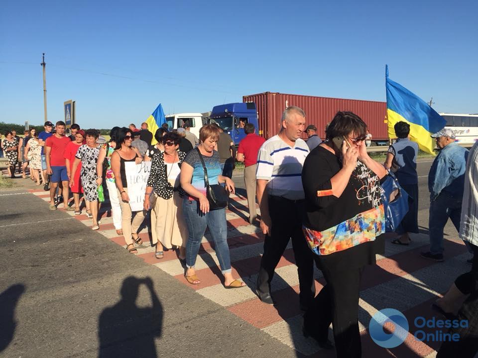 Митингующие перекрыли трассу Одесса — Киев
