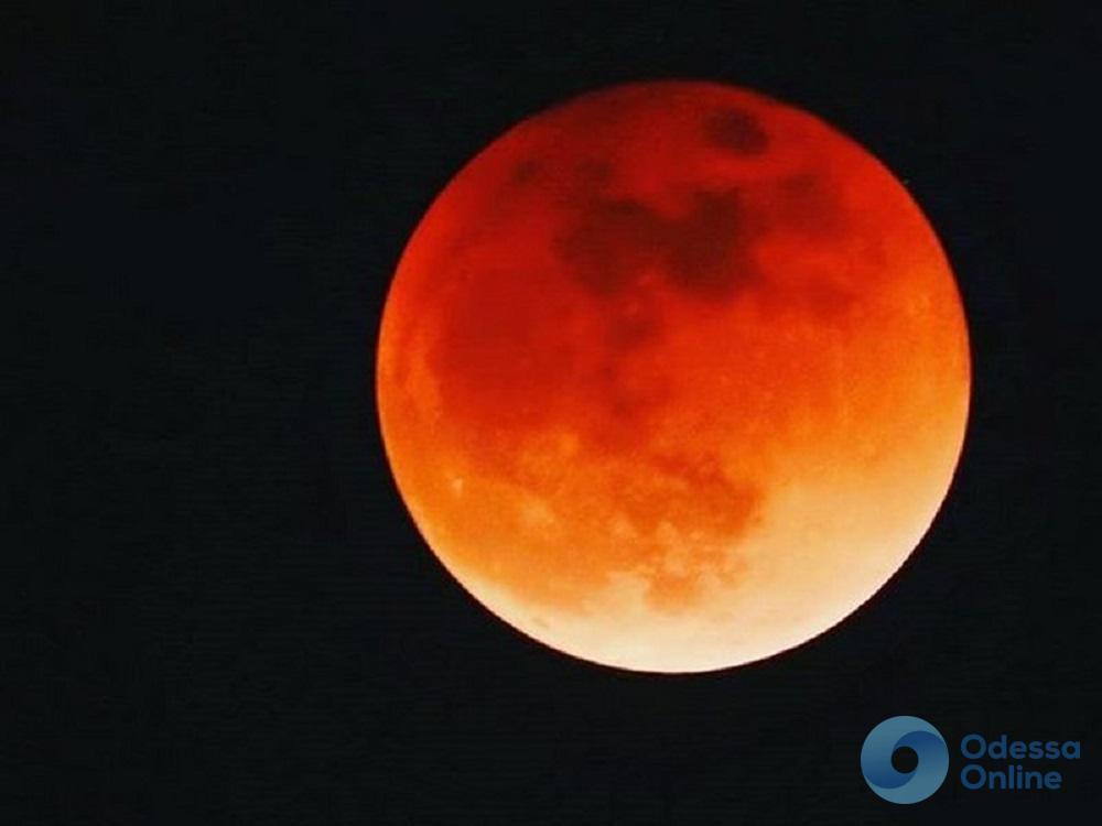 «Кровавая луна» и противостояние Марса: одесситы увидят фантастическое шоу в ночном небе