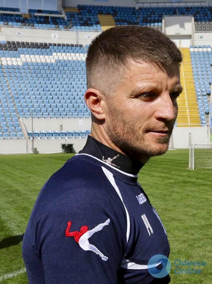 Тренер «Черноморца» извинился перед болельщиками и ушел в отставку