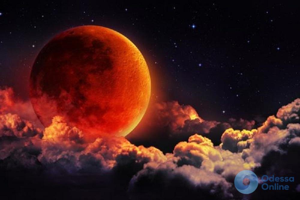 «Кровавую луну» одесситы увидят лишь через месяц