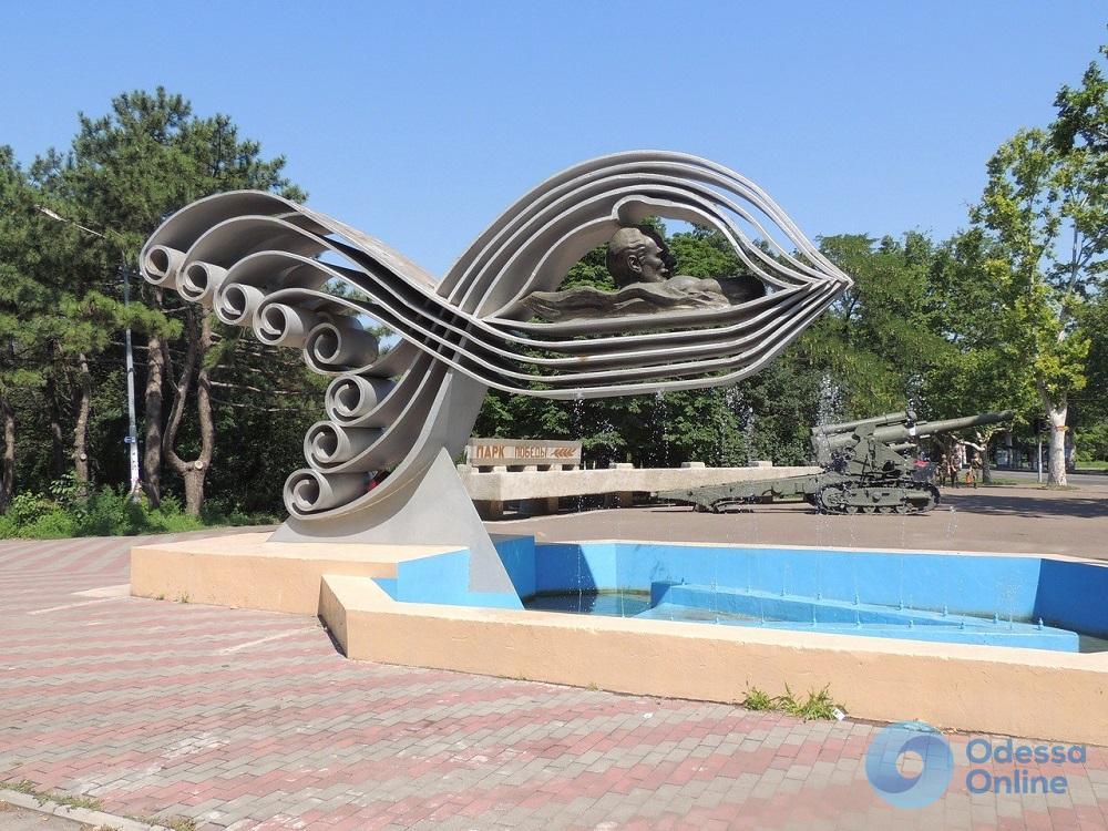 Одесса: памятник конструктору подводной лодки в парке Победы перенесут на новое место