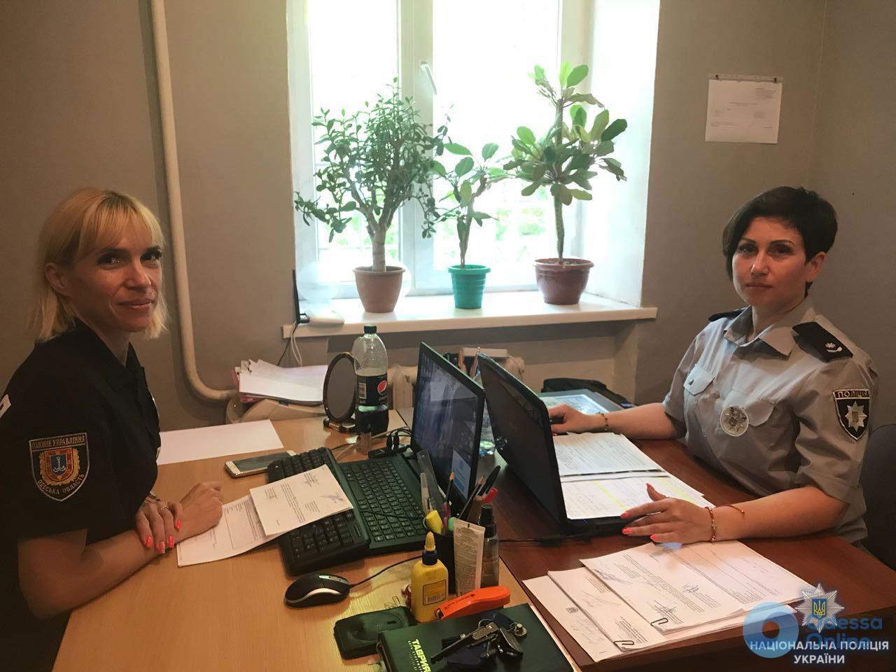В Одессе потерялась юная винничанка