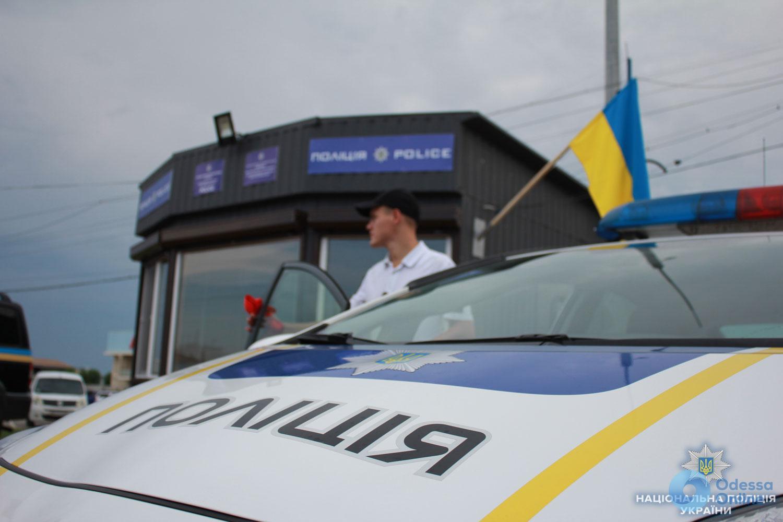 В Затоке открыли новую полицейскую станцию