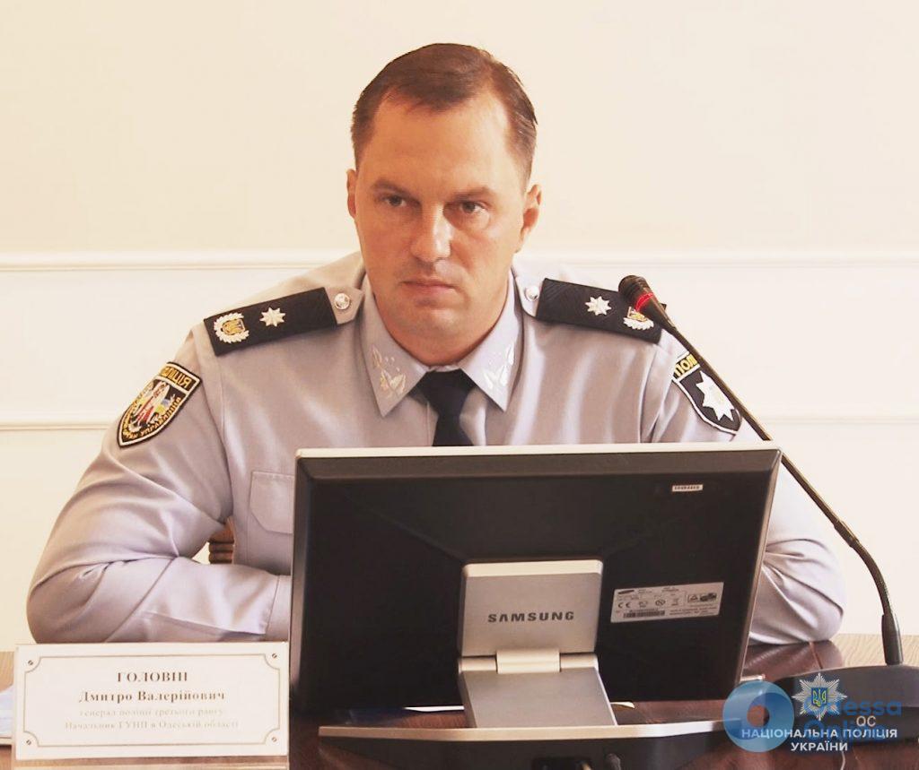 Суперкубок: полицейских попросили быть вежливыми