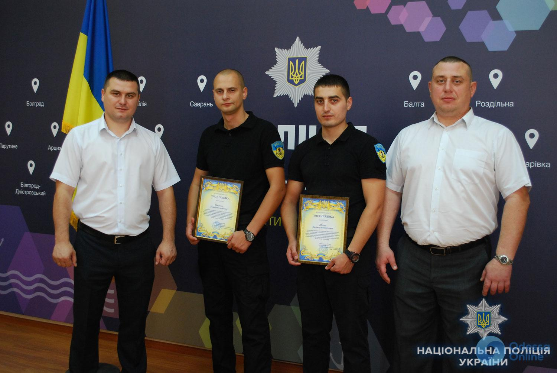 Задержали разбойников: Дмитрий Головин наградил частных охранников