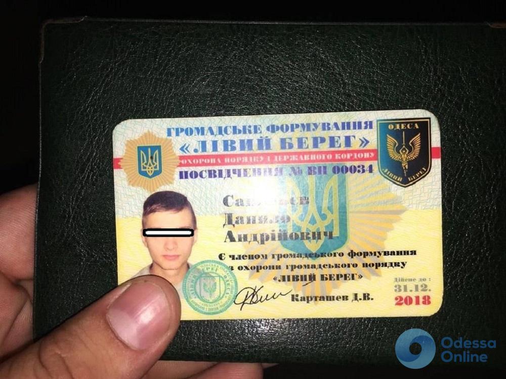 Драка на Разумовской: одному из полицейских брызнули в лицо из газового баллончика