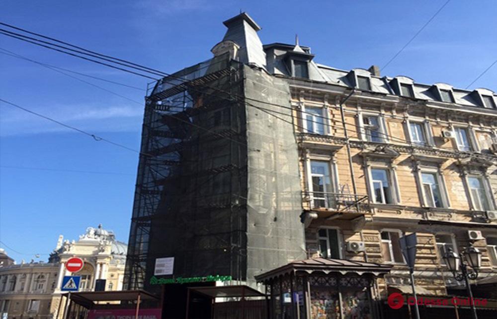 В Одессе отреставрируют фасады исторических зданий