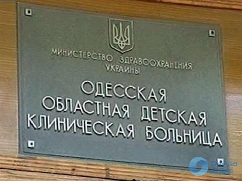 Всей семьей отравились грибами: двое девочек из Одесской области идут на поправку