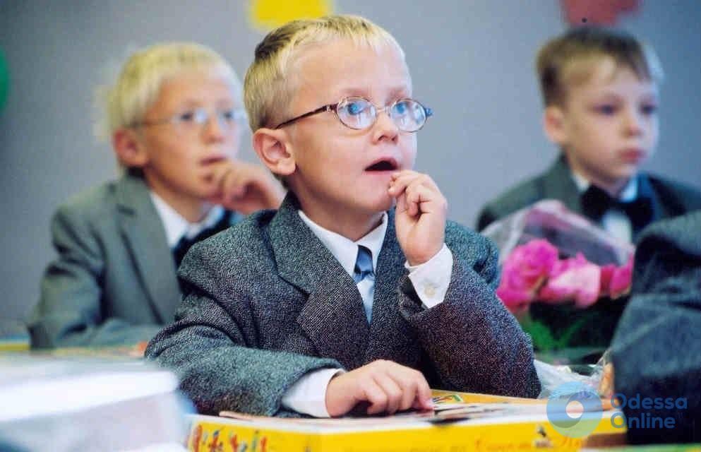 Одесские школы набрали 405 первых классов