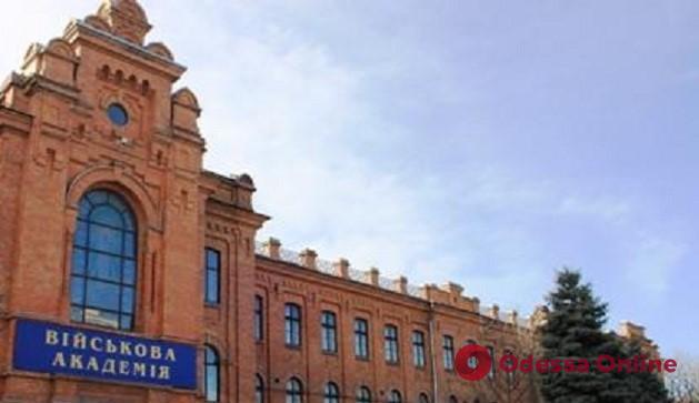 Курсанта Одесской военной академии отправили в дисбат