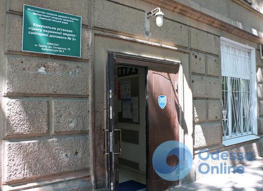 Мэрия начала ремонт амбулатории на Сегедской в Одессе