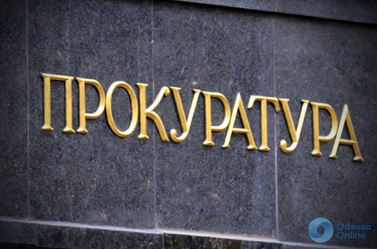 Забыла про машину: в Черноморске депутат не задекларировала авто