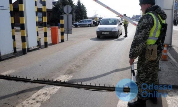 В Одесской области на границе задержали турецкого разбойника
