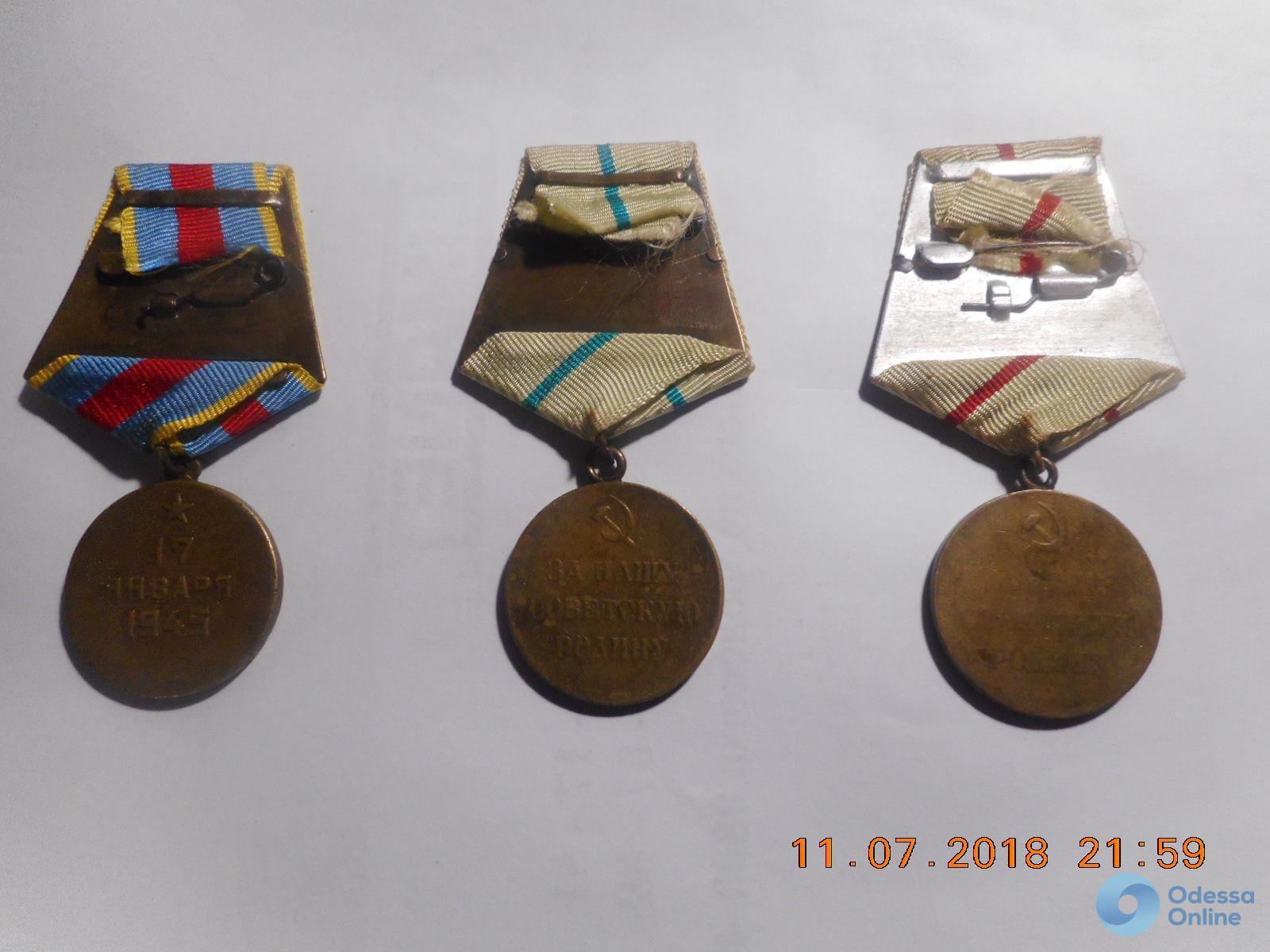 Одесские таможенники предотвратили вывоз за границу советских медалей