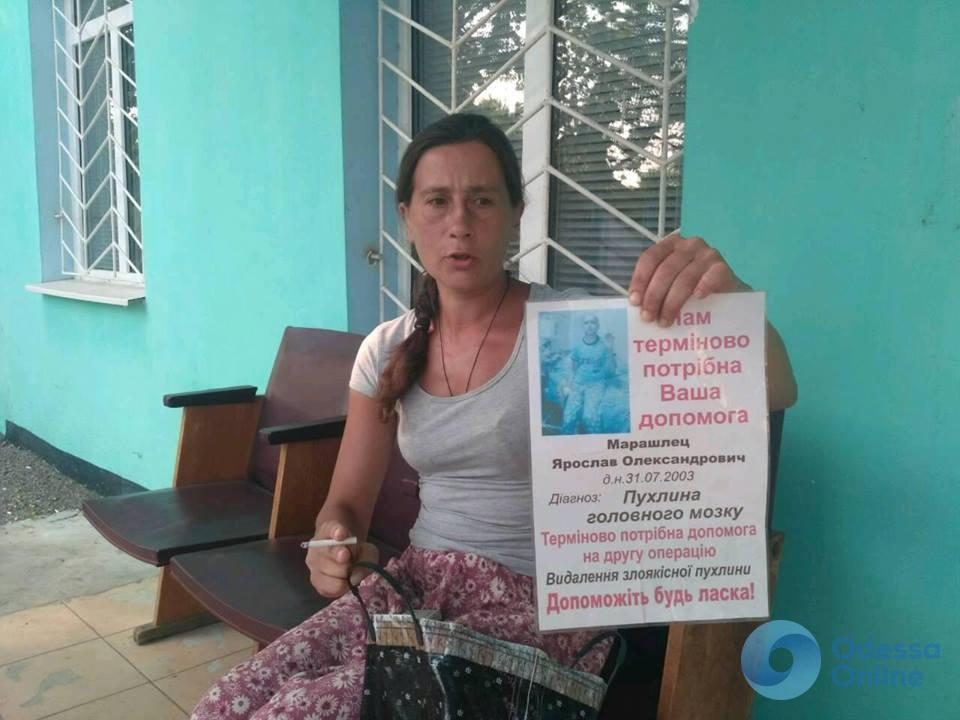 Мошенница собирала деньги на лечение умершего ребенка