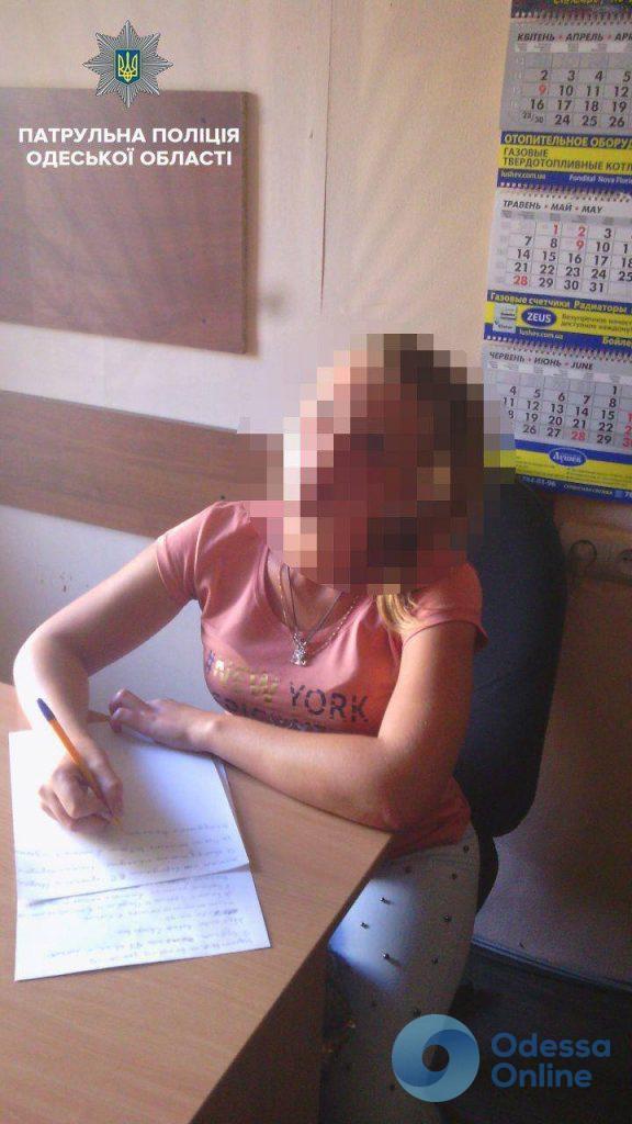 Одесса: полиция задержала грабителей