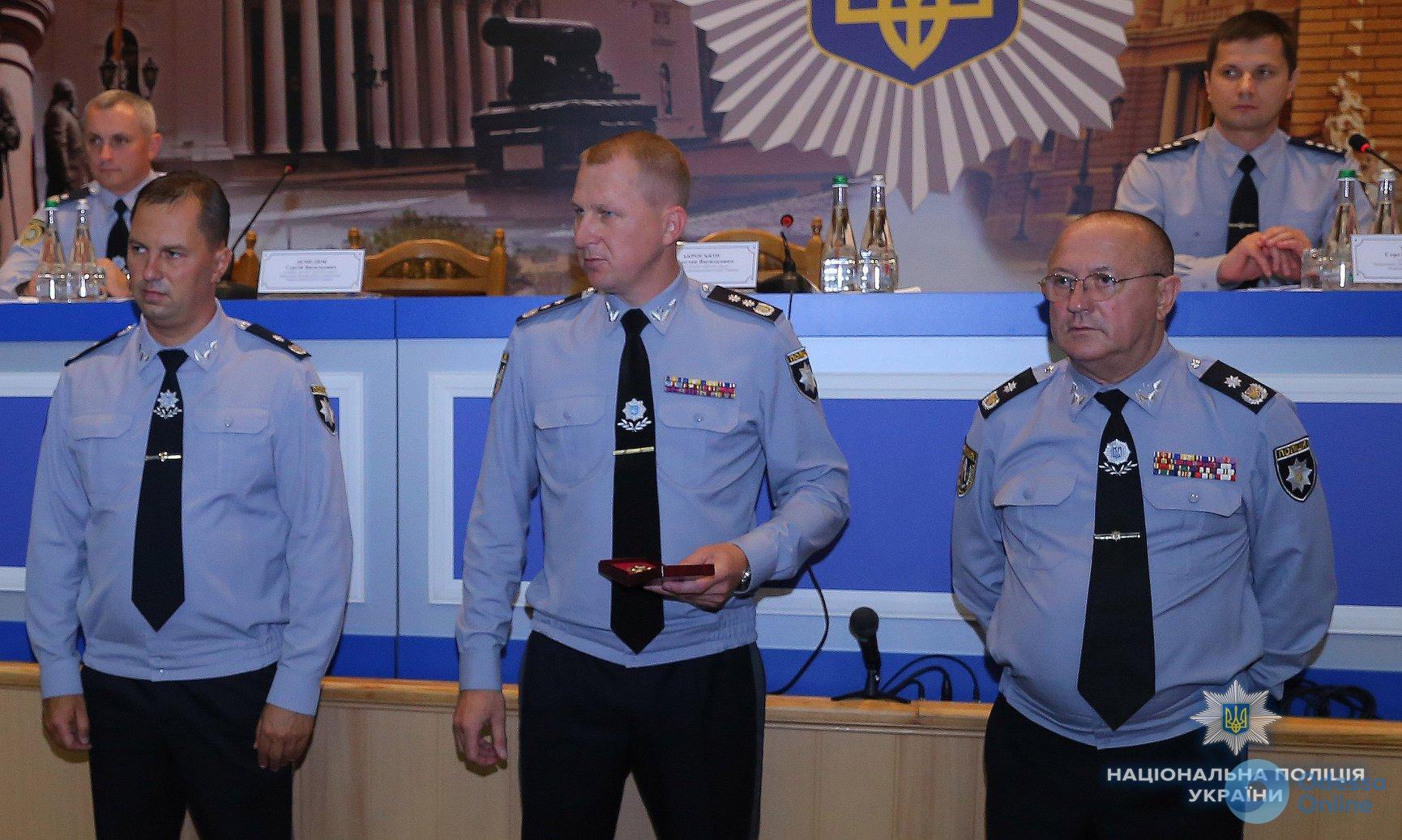 Вячеслав Аброськин наградил одесских полицейских за образцовую службу (фото)