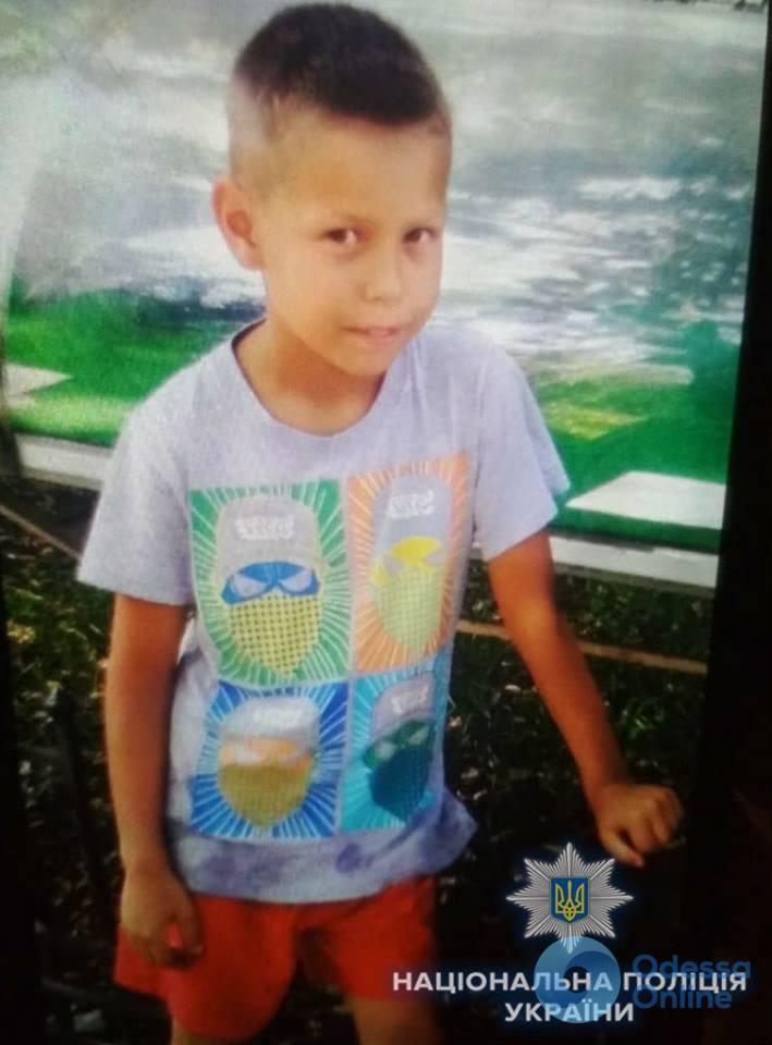 В Одессе нашли потерявшегося мальчика
