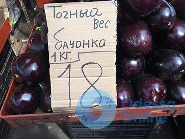 Клубника, крымский лук и живые раки: актуальные цены на одесском «Привозе»